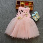 ชุดกระโปรง สีชมพู แพ็ค 3ชุด ไซส์ 100-110-120