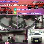 ขายยางปูพื้นรถเข้ารูป Mazda CX-3 ลายกระดุมสีเทาขอบชมพู
