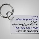 Idea Card 0.50 Plastic Mini Card บัตรใบเล็ก