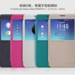 เคส Samsung Galaxy Note 5 แบบฝาพับ NILLKIN โชว์หน้าจอประกายเมทัลลิค สวยหรูมากๆ ราคาถูก