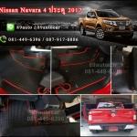 ยางปูพื้นรถยนต์เข้ารูป Nissan Navara 4 ประตู ธนูสีดำขอบแดง