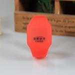 นาฬิกา TVXQ LED