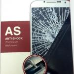 ฟีมล์กันรอย สำหรับ THL W200 แบบกันกระแทก Anti-Shock Screen protector ยี่ห้อ Focus