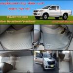 ผ้ายางปูพื้นรถยนต์ Toyota Vigo Cab กระดุมสีเทาขอบเทา