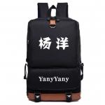 กระเป๋าเป้สะพายไนลอน Yang Yang