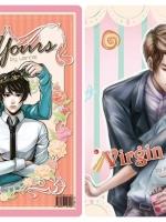 vergin baby & I'm yours