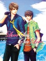 Love Sea See Love