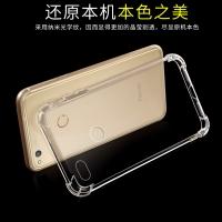 Case Huawei P10 Lite