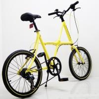 จักรยานพับได้ เชฟโรเลท (Chevrolet)