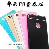 case huawei p8