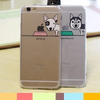 Case iPhone SE / 5s / 5
