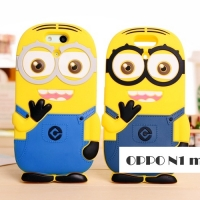 Case OPPO N1 Mini