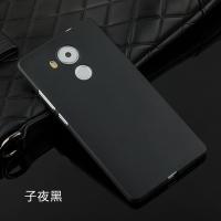 Case Huawei Mate 8