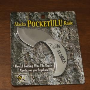 มีดพับรูปใบไม้ ALASKA Pocket แสตนเลสทั้งตัว