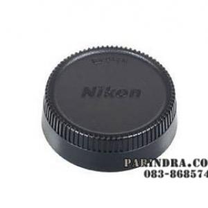 ฝาปิดท้ายเลนส์ Nikon ของแท้ 100%