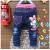 A - กางเกงยีนส์เด็ก ราคาถูก