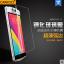 สำหรับ OPPO N3 ฟิล์มกระจกนิรภัยป้องกันหน้าจอ 9H Tempered Glass 2.5D (ขอบโค้งมน) HD Anti-fingerprint thumbnail 1