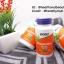 # อยากอ้วน # Now Foods, Dandelion Root, 500 mg, 100 Capsules thumbnail 1