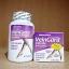 # ครีมเส้นเลือดขอด # Natural Care, Ultra Vein-Gard Cream, 2.25 oz (64 g) thumbnail 2