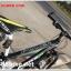 จักรยานเสือภูเขา TIGER รุ่น POWER ล้อ 27.5 ,27 สปีด thumbnail 6