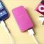 Smart Power 5200 mAh (Samsung Cell) thumbnail 10