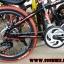 จักรยานเสือภูเขาเด็ก PANTHER ZERO 18 สปีด ล้อ 20 นิ้ว thumbnail 36