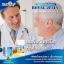 แบ่งขาย 30 เม็ด Premium Royal Jelly (นมผึ้ง) 1200 mg ตรา Healthway thumbnail 8