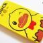 เคสซิลิโคน 3D B.Duck ซัมซุง เจ 7 thumbnail 3