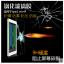 สำหรับ iPad mini 4 ฟิล์มกระจกนิรภัยป้องกันหน้าจอ 9H Tempered Glass 2.5D (ขอบโค้งมน) HD Anti-fingerprint thumbnail 3