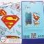 ฟิล์มกันรอยลายการ์ตูน Samsung Galaxy J1 thumbnail 42