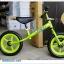 จักรยานฝึกการทรงตัว ROCKY Balance Bike ล้อ 10 นิ้ว (เหล็ก) thumbnail 11