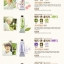 ์Nature Republic Hand Cream :SEHUN thumbnail 2