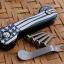 Key Bar Black Anodized Aluminum Freedom Bar Lasered