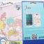 ฟิล์มกันรอยลายการ์ตูน Samsung Galaxy Win i8552 thumbnail 27