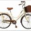 จักรยานแม่บ้าน สไตล์วินเทจ Winn DESIRE วงล้อ 26 นิ้ว พร้อมตะกร้า thumbnail 3