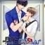 BTS สถานีรักถัดไป By K.Kanom thumbnail 1