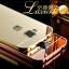 เคส Huawei G7 Plus รุ่น Aluminium Hybrid Mirror Back (เคสฝาหลังเงา) thumbnail 2