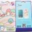 ฟิล์มกันรอยลายการ์ตูน Samsung Core Prime/G3609 thumbnail 26