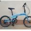 จักรยานพับได้ JCT FB701 เฟรมอลู 7 สปีด ล้อ 20 นิ้ว thumbnail 12