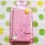 เคสกระเป๋า smart case การ์ตูน Kingmi ซัมซุง เจ 7 thumbnail 2