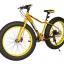 """จักรยานล้อโต WCI BIGFOOT 4.9 """"DEMON"""" เฟรมอลู 7075 27 สปีดดิสน้ำมัน thumbnail 2"""