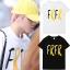 เสื้อยืด (T-Shirt) FRFR แบบ Taeyong - NCT127 thumbnail 1