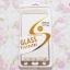 ฟิล์มกระจกไทเทเนียม Samsung A8 thumbnail 4