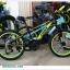 จักรยานเสือภูเขาเด็ก TRINX ,M012D 18สปีด เฟรมอเหล็ก ดิสหน้า+หลัง 2015 thumbnail 7