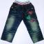 CNJ031 กางเกงยีนส์ เด็กหญิง ขายาว ผ้าฟอกอัดยับ เอวลาย ผ้านิ่มใส่สบาย แต่งลายเก๋ ๆ ปักเลื่อม กระเป๋าหลังสองข้าง Size 15/16/18 thumbnail 1