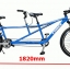 จักรยานสองตอน TrinX Tandembike เฟรมอลู 21 สปีด 2015(ไม่แถมตะแกรง),M286V thumbnail 34