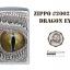 """ไฟแช็ค Zippo เนตรมังกร สต๊อคเยอรมัน """"Zippo Dragon Eye #2002539"""" แท้นำเข้า 100% thumbnail 1"""