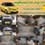 พรมรถยนต์สั่งตัด MG3 ลายกระดุมสีเทาขอบส้ม + ท้าย + พับเบาะ thumbnail 1