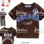 M2095-DB DOUBLE.B Miki house เสื้อยืดเด็ก สีน้ำตาลเข้ม (ช็อกโกแลต) ปักแปะ COLOUR และตราสัญลักษณ์ ด้านหลังสกรีนลาย Size 80/90/110/120 thumbnail 1