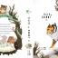 Tiger & Bunny Story By Aimer thumbnail 3
